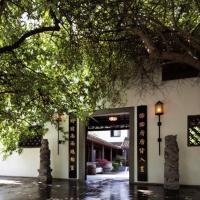 Yayuan Garden Holiday Hotel