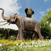 ChangKaew Resort ChiangMai
