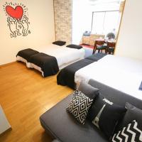 Yotsuya Big Apartment