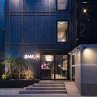 大阪她酒店