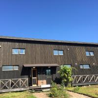 BJ club Furano (Adult Only)