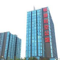 Jing Ou Space Apartment Guangzhou South Station