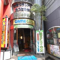 Funabashi Grand Sauna and Capsule Hotel