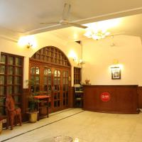 OYO 2147 Hotel Imperial House