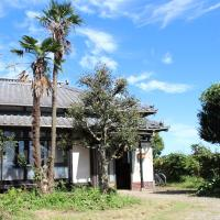 Farm Inn Minami