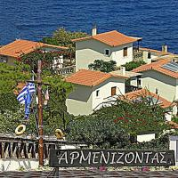 Vacation Homes  Armenizontas Opens in new window