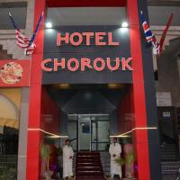 Hotel Chorouk