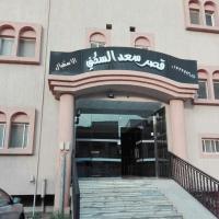 Saad Palace 3