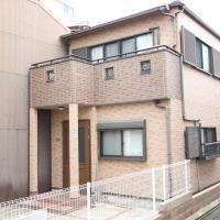 Nagomiya Kyoto Minami-Enmachi