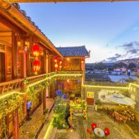 Lijiang Ju Xian Inn