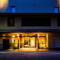 京都乌丸御池格兰德瑞维尔酒店