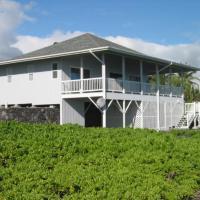 Hale Ehu Kai Home