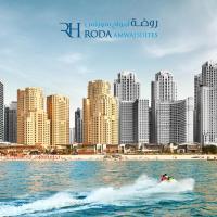Amwaj Suites Jumeirah Beach Residence (Roda)