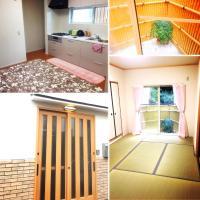 Kyoto Coco House