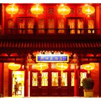Beijing Palace Hotel - Promo Code Details