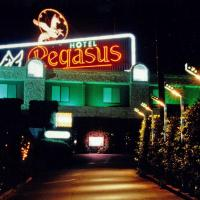 HOTEL Pegasus (Adult Only)