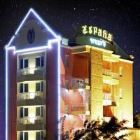 HOTEL Espana Nuevo (Adult Only)
