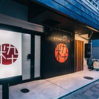 IKIDANE HOUSE Namba Osaka - Promo Code Details