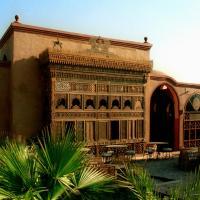 Al Moudira Hotel
