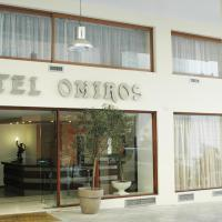 奧米洛斯酒店
