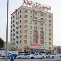 Al Hedayet Intl Hotel