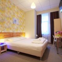 Arfa Hotel on Ryazansky Prospekt