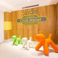 Click Hotel - Taipei Main Station Branch