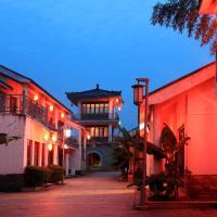Longyou Chibi Hot Spring Resort