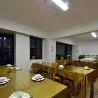 Dinghe Holiday Apartments Hotel