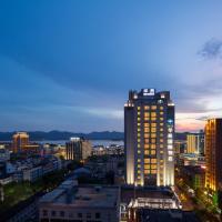 Huachen International Hotel, Hangzhou - Promo Code Details
