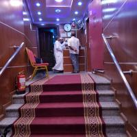 Waha Ajyad Hotel Makkah