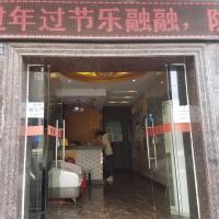 Jinhua Inn Wuhan