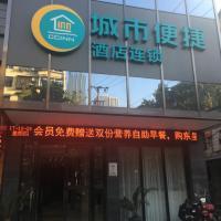City Comfort Inn Wuhan Beihu Branch