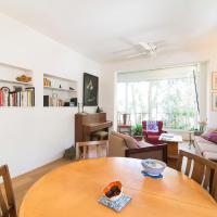 Ziv Apartments - Kyriat Sefer 19
