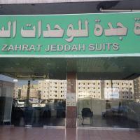 Zahret Jeddah Suits