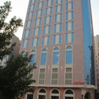 Al Rihab Hotel