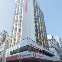 九龍彩鴻酒店