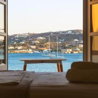 Condo Hotel  Alidian bay Suites Leros Opens in new window