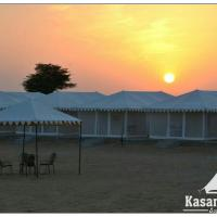 Kasam Desert Safari Camp