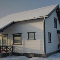 Kellozi house