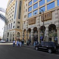 Massah Al Bustan Hotel
