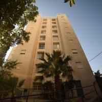 Hermon Holiday Apartments