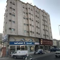Zahrat Kudy Furnished Apartment