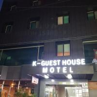K Guesthouse