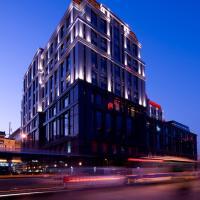 Hilton Beijing Wangfujing - Promo Code Details
