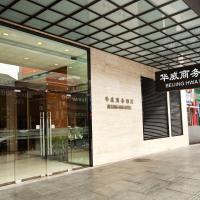 Beijing HWA - Apartment Hotel