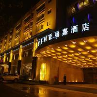 Victoria Regal Hotel Zhejiang, Hangzhou - Promo Code Details