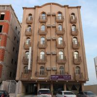 AlTandeel Palace furnished apartments