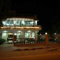 The Royal Residency Hotel, New Delhi - Promo Code Details