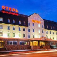 Berlin Hotel